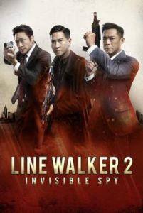 ดูหนัง Line Walker 2: Invisible Spy (2019)