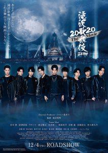 ดูหนัง Takizawa Enbujo Zero (2020) [ซับไทย]