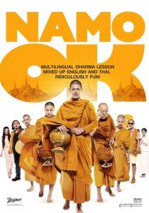 ดูหนัง Namo OK (2014) นะโม โอเค
