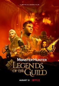 ดูหนัง Monster Hunter: Legends of the Guild (2021) มอนสเตอร์ ฮันเตอร์: ตำนานสมาคมนักล่า