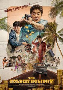 ดูหนัง The Golden Holiday (2020) [ซับไทย]