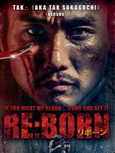 ดูหนัง Re:Born (2016) คนพันธุ์เดือด