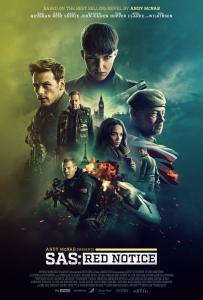 ดูหนัง SAS: Rise of the Black Swan (2021) หงส์ดำผงาด