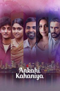 ดูหนัง Ankahi Kahaniya (2021) เรื่องรัก เรื่องหัวใจ [ซับไทย]