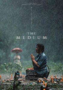 ดูหนัง The Medium (2021) ร่างทรง