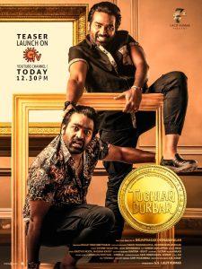 ดูหนัง Tughlaq Durbar (2020) วุ่นนักรักของเรา [ซับไทย]