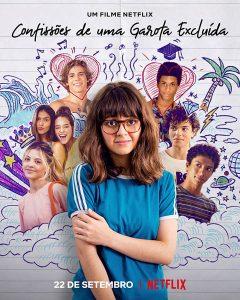 ดูหนัง Confessions of an Invisible Girl (2021) คำสารภาพของสาวล่องหน [ซับไทย]