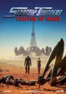 ดูหนัง Starship Troopers Traitors Mars (2017) สงครามหมื่นขา ล่าล้างจักรวาล จอมกบฏดาวอังคาร ภาค 5