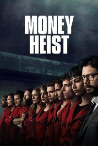 ดูซีรี่ย์ Money Heist – ทรชนคนปล้นโลก