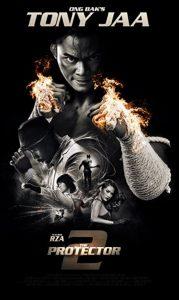 ดูหนัง Tom Yum Goong 2 (2013) ต้มยำกุ้ง 2