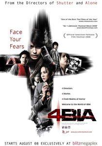 ดูหนัง Phobia 1 (2008) สี่แพร่ง