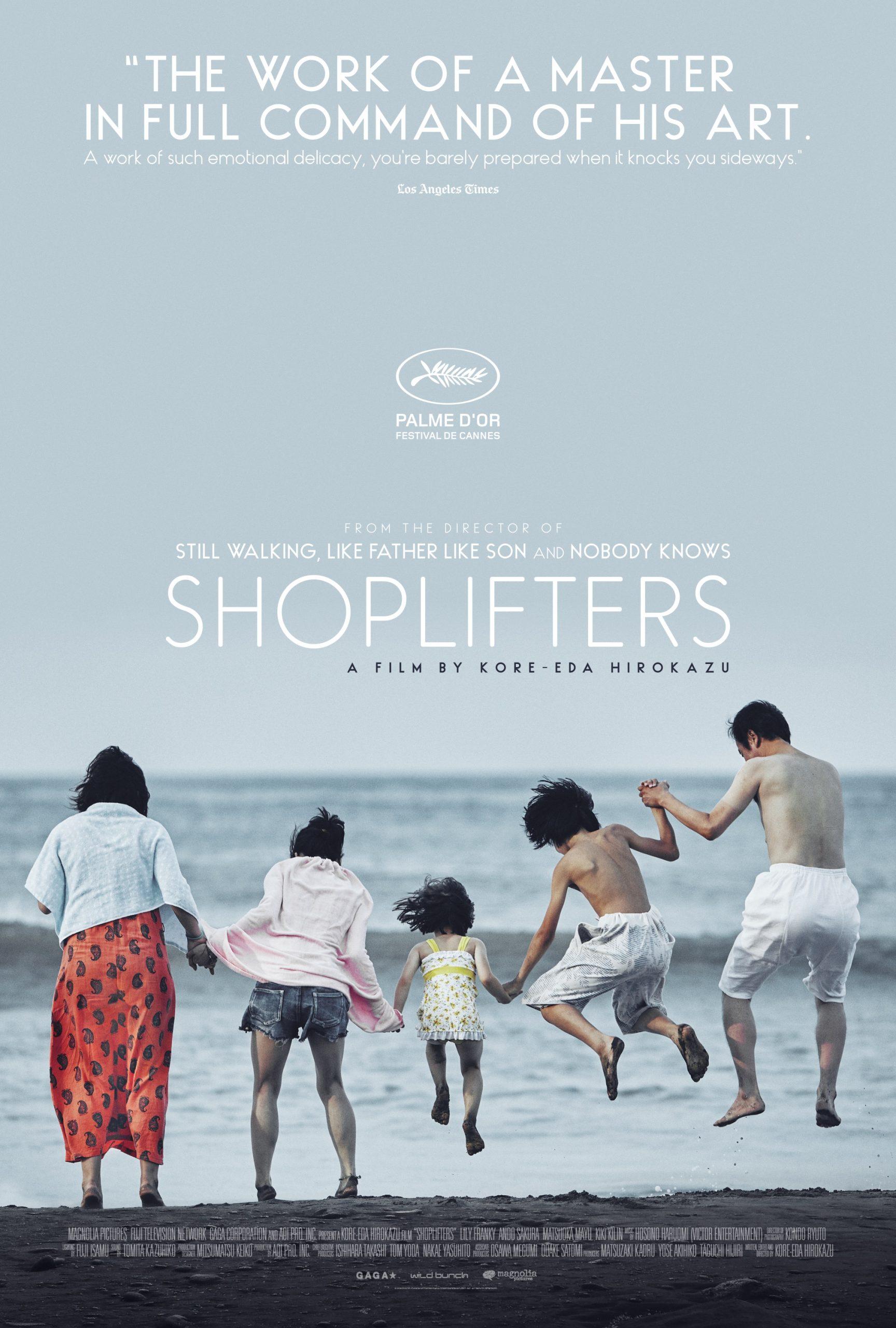ดูหนัง Shoplifters (2018) ครอบครัวที่ลัก