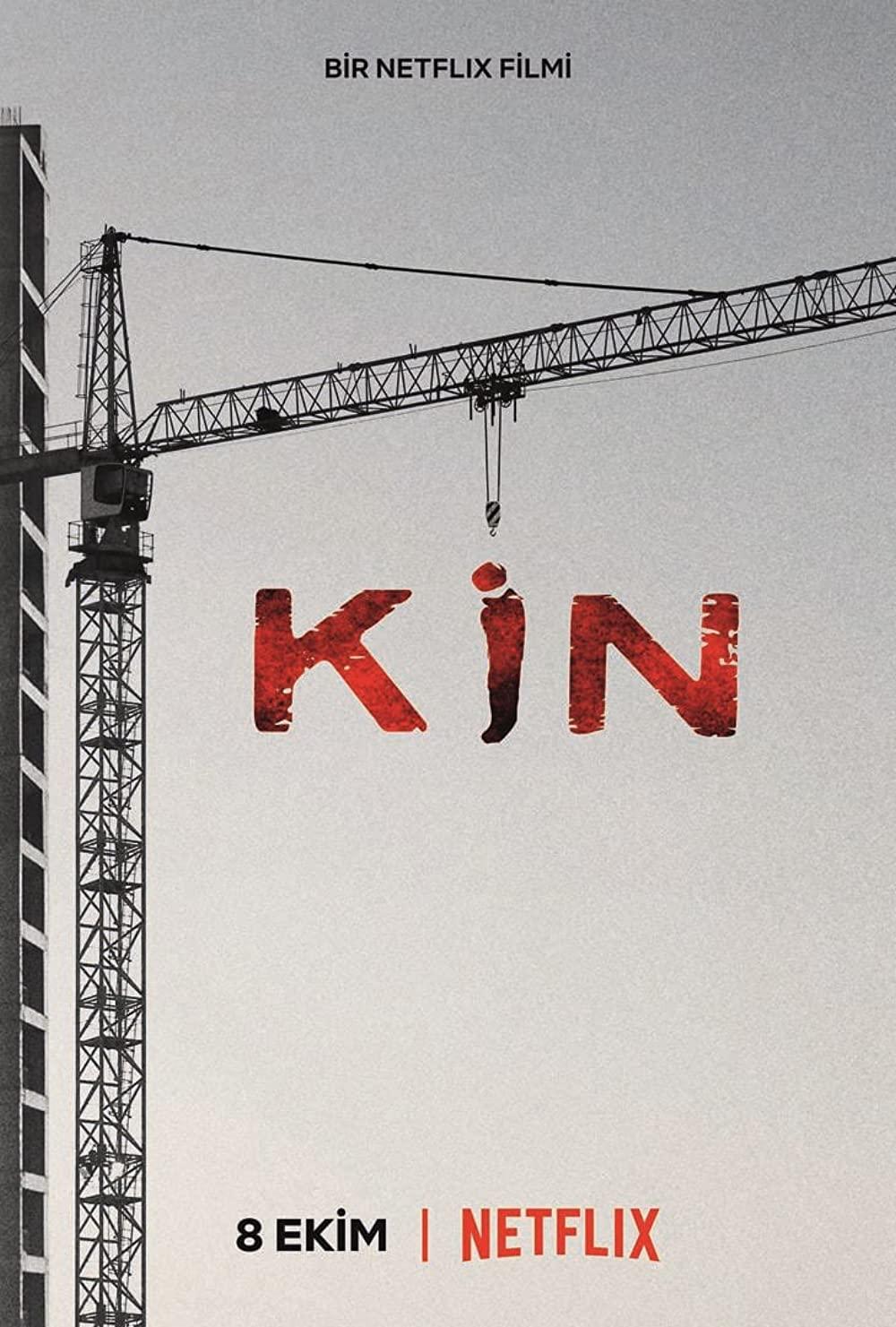 ดูหนัง Grudge (KIN) (2021) อาฆาต [ซับไทย]